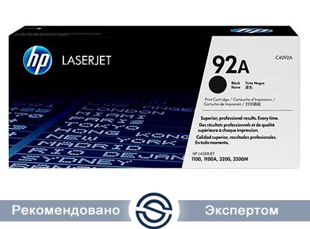 Картридж HP C4092A Лазерный Черный (на 2500 отпечатков)