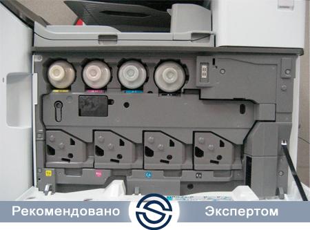 МФУ Ricoh C4503SP