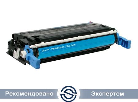Картридж HP C9731A