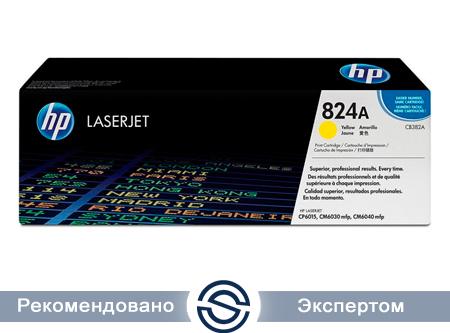 Картридж HP CB382A Лазерный Желтый (на 21000 отпечатков)