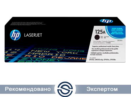 Картридж HP CB540A Лазерный Черный