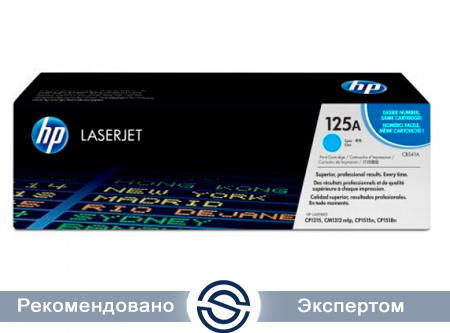 Картридж HP CB541A Лазерный Голубой