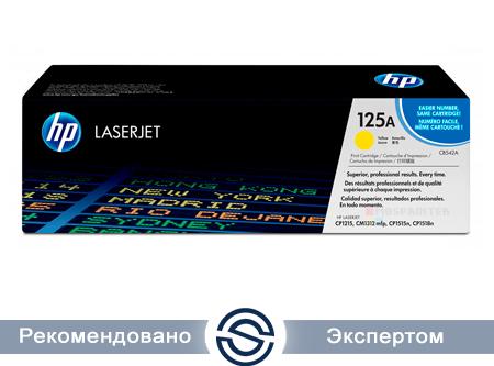 Картридж HP CB542A Лазерный Желтый