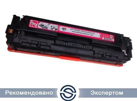 Картридж HP CB543A