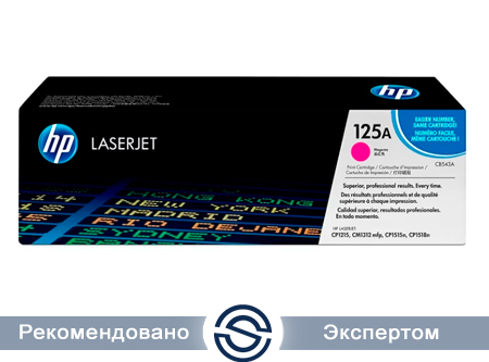 Картридж HP CB543A Лазерный Пурпурный