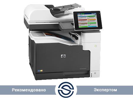 МФУ HP CC522A