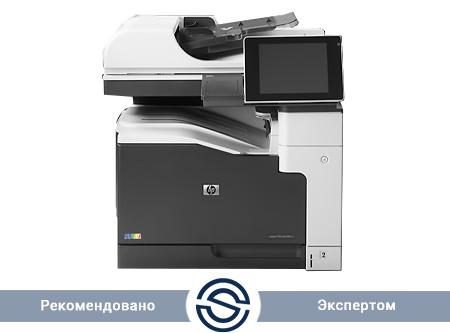 МФУ HP Color LaserJet 700 M775dn / A3 / 30 ppm / Printer+Scaner+Copier / ADF / Duplex / 1536 Mb+320GB / USB+LAN CC522A