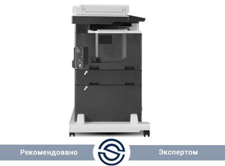 МФУ HP CC523A
