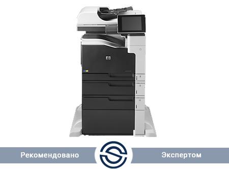 МФУ HP Color LaserJet Enterprise 700 M775f / A3 / 600x600 / 30 ppm / 320Gb / CC523A