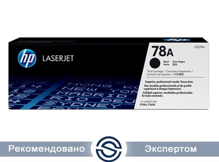 Картридж HP CE278A Лазерный Черный