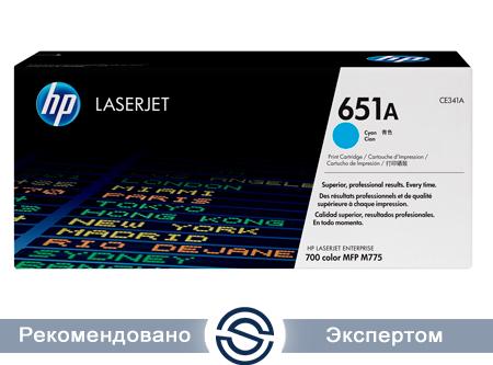Картридж HP CE341A Лазерный Голубой (на 16000 отпечатков)