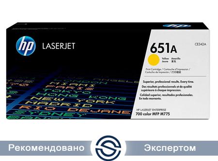 Картридж HP CE342A Лазерный Желтый (на 16000 отпечатков)