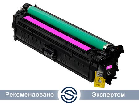 Картридж HP CE343A
