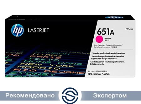 Картридж HP CE343A Лазерный Пурпурный (на 16000 отпечатков)