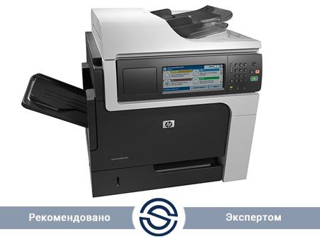 МФУ HP CE738A