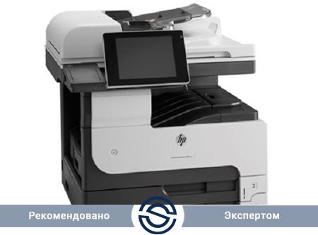 МФУ HP CF067A
