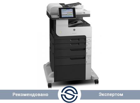 МФУ HP LaserJet Enterprise 700 M725f / 1200x1200 / A3 / 41 ppm / Printer+Scaner+Copier+Fax / ADF / Duplex+USB+LAN / CF067A