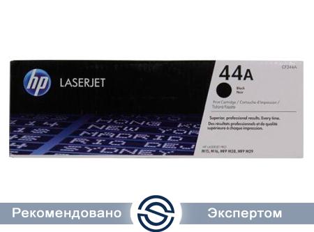 Картридж HP CF244A Лазерный Черный (на 1000 отпечатков)