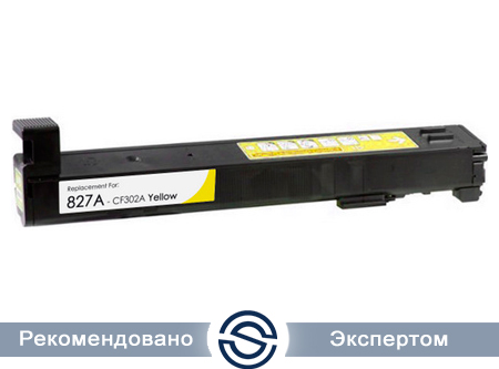 Картридж HP CF302A