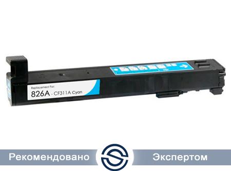 Картридж HP CF311A