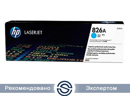 Картридж HP CF311A Лазерный Голубой (на 31500 отпечатков)