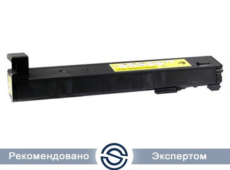 Картридж HP CF312A