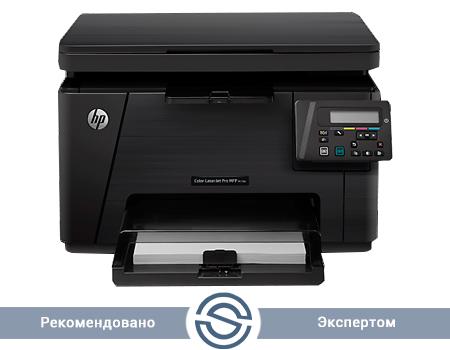 МФУ HP Color LaserJet Pro M176n / 600x600 / A4 / 16 ppm / Printer+Scaner+Copier / ADF / CF547A
