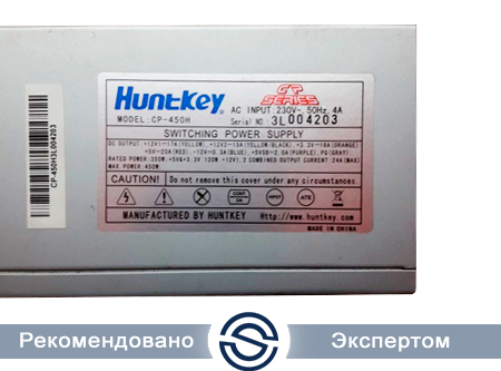 Блок питания HuntKey CP-450H