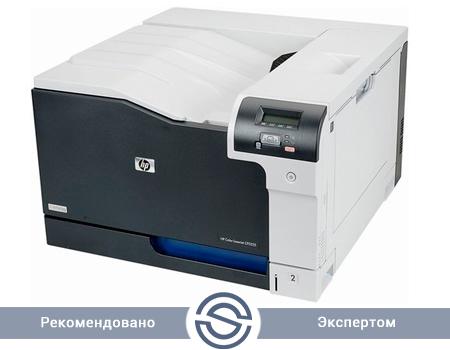Принтер HP CP5225