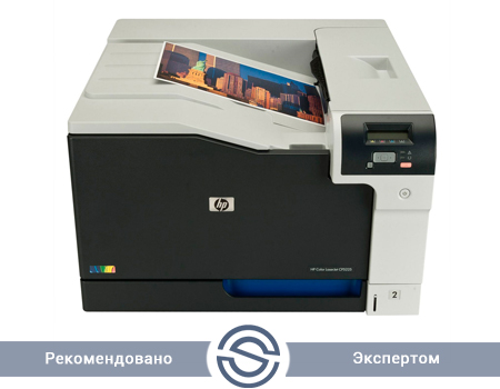 Принтер HP Color LaserJet CP5225 / 600x600 / A3 / 20 ppm / USB / CE710A