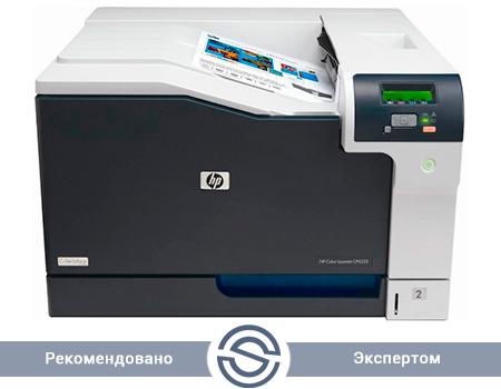 Принтер HP Color LaserJet CP5225dn / 600x600 / A3 / Duplex / 20 ppm / USB+LAN / CE712A