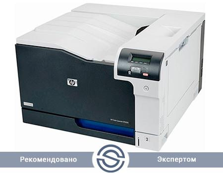 Принтер HP CP5225n