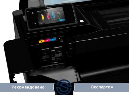Принтер HP CQ890A