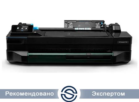 Принтер HP CQ891A DesignJet T120 ePrinter (24