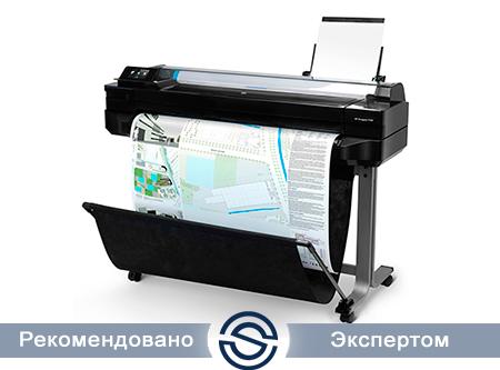 Принтер HP CQ893A