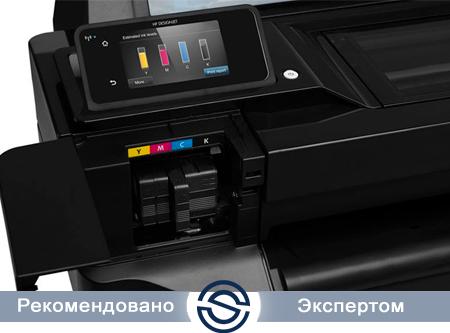 Принтер HP CQ893C
