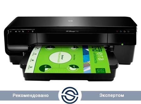 Принтер HP CR768A OfficeJet 7110 / 1200x1200 / A3 / 15 ppm / WiFi+USB+LAN