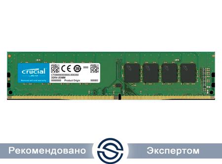 Оперативная память 16Gb DDR4 2666 MHz Crucial  PC4-21300 Unbuffered NON-ECC 1.2V CT16G4DFRA266