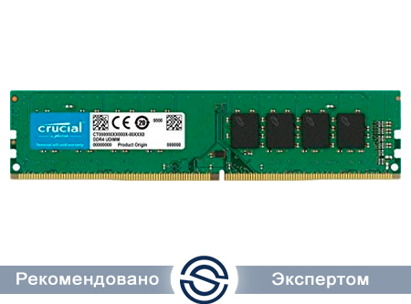 Оперативная память 16GB DDR4 3200 MHz Crucial  PC4-25600 CL22 NON-ECC 1.2V CT16G4DFRA32A