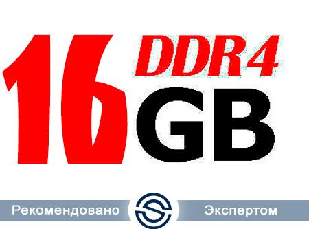 Оперативная память Crucial CT16G4SFRA266