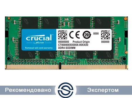 Оперативная память для ноутбука 16Gb DDR4 3200 MHz Crucial PC4-25600 CL22 SO-DIMM 1.2V CT16G4SFRA32A