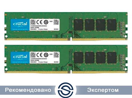 Оперативная память  8Gb Kit (2x4Gb) DDR4 2666MHz Crucial PC4-21300 CL=19 SRx16 UDIMM 288pin CT2K4G4DFS6266