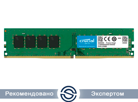 Оперативная память 32Gb DDR4 2666 MT/s Crucial PC4-21300 CL-19  Dual Ranked  x8 based Unbuffered NON-ECC 1.2V CT32G4DFD8266