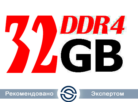 Оперативная память Crucial CT32G4SFD832A