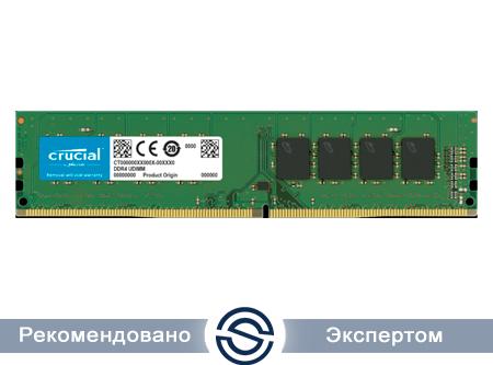 Оперативная память  8Gb DDR4 3200 MHz Crucial  CL22 PC4-25600 UDIMM  Unbuffered NON-ECC DDR4-3200 1.2V 1024Megx64 CT8G4DFRA32A