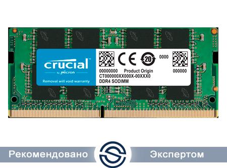 Оперативная память для ноутбука 8Gb DDR4 2666 MHz Crucial PC4-21300 CL19 SO-DIMM 1.2V CT8G4SFRA266
