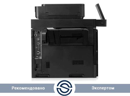 МФУ HP CZ248A