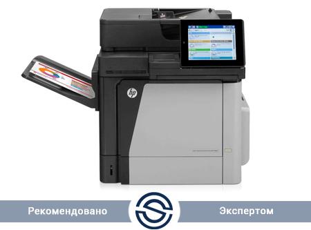 МФУ HP Color LaserJet Enterprise M680dn / A4 / Printer 1200x1200 + Scaner  600x600 + Copier  600x600 / USB CZ248A