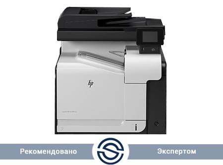 МФУ HP Color LaserJet Pro 500 M570dw / 600x600 / A4 / 30 ppm / Printer+Scaner+Copier+Fax /ADF 50 стр / CZ272A