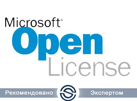 ПО Microsoft D86-05856